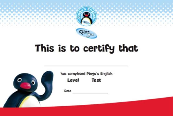 PE_Certificate