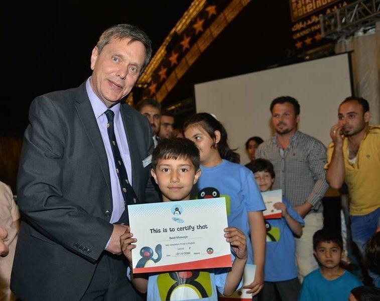 preschool-certificate