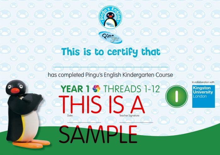 kindergarten certification